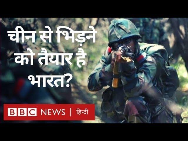 China और India के सैनिकों के बीच Laddakh में भिड़ंत, अब आगे क्या होगा (BBC Hindi)