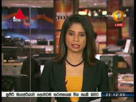 News1st Sinhala Prime Time, Saturday, September 2017, 10PM (23-09-2017)
