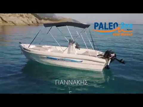 Corfu boat Hire - Paradise Beach in Paleokastritsa