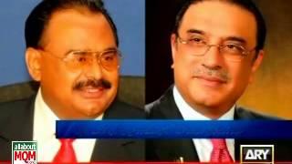 Telephonic conversation between Altaf Hussain & President Asif Zardari
