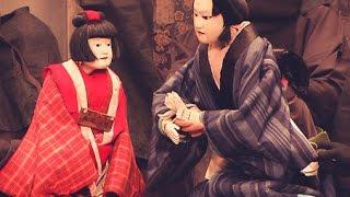 #071 淡路人形浄瑠璃 人形遣い 吉田 千紅   明日への扉 by アットホーム