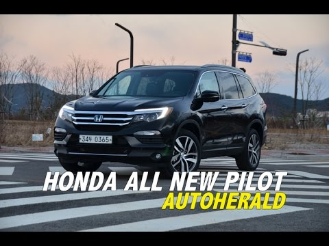 [Autoherald] Honda All NEW PILOT