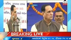 Start of Volvo bus for wedding ceremony in Gujarat ॥ Sandesh News