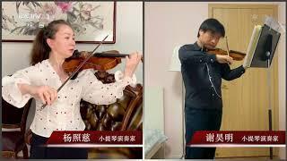 [2020年五四青年节特别节目]云合奏《红旗颂》| CCTV
