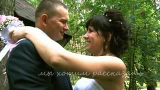 свадьба в курске 89513377949
