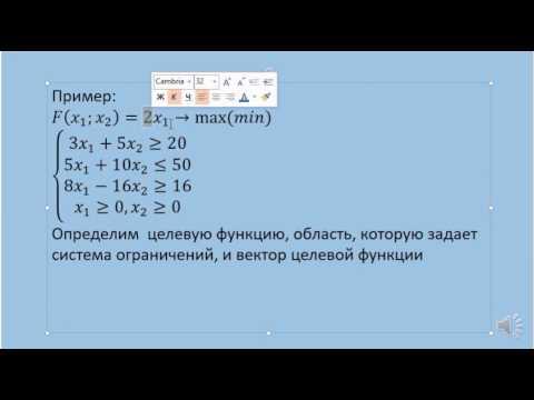 решение задач квадратичного программирования онлайн