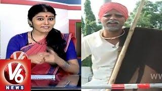 Mallana Report On Household Survey In Hyderabad     Teenmaar News     V6 News