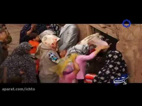مراسم ازدواج سنتی روستاهای آذربایجان Wedding in Village of Azerbaijan region