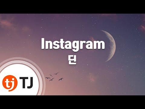 [TJ노래방] Instagram - 딘(DEAN) / TJ Karaoke