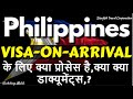 Visa On Arrival Process For Philippines (India Citizens)