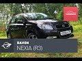 Ravon Nexia R3. Самый доступный седан с нормальной АКПП.