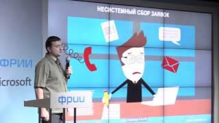 видео Арбитрос