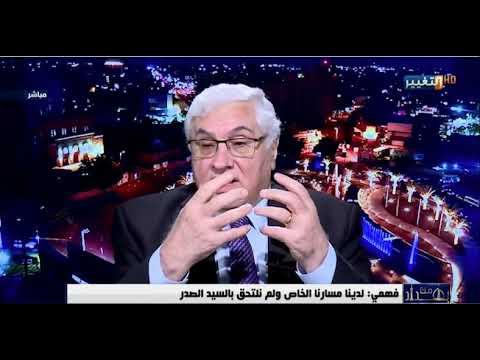 رائد فهمي/ التغيير  - نشر قبل 9 ساعة