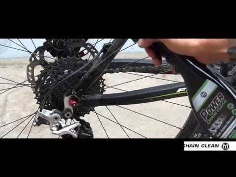 POWER ผลิตภัณฑ์ทำความสะอาดรถจักรยาน