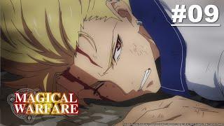 魔法战争 (Magical Warfare) 第09集【前往崩坏的序曲】【中字】