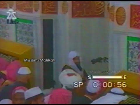 Download Rare: Madinah Tahajjud   Sheikh Ali Sudais  - Surah At Tawbah (27 Ramadan 1417 / 1997)