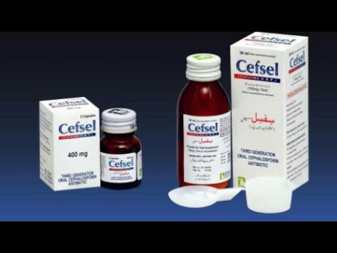 Best Antibiotic And Wet Cough Syrup For Babies