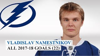 Vladislav Namestnikov (#90) All 22 Goals Of The 2017 18 Nhl Season
