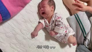 이른둥이 쌍둥이 신생아본아트 & 첫 예방접종 &…