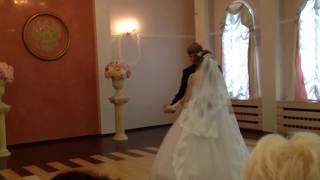 Свадьба Захаренко. ЗАГС