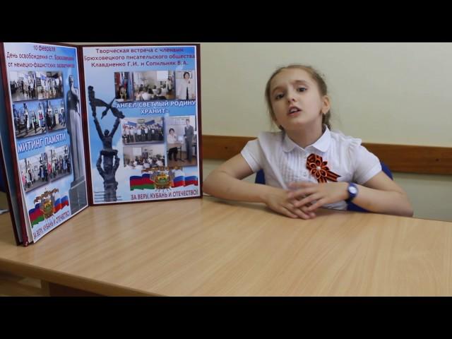Изображение предпросмотра прочтения – ДарьяКоваленко читает произведение «Островок на Каме» (Александрова Зинаида)