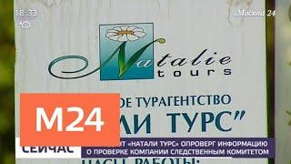 видео 04.07.2018 - Важная информация! - Натали Турс