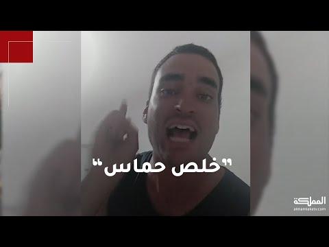 صواريخ الفصائل الفلسطينية تدب الرعب في عسقلان، وأحد المستوطنين يستنجد: