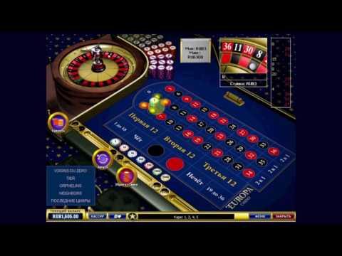 Играть в рулетку на реальные деньги