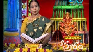 Gopuram - Episode 1518 - January 27, 2016 - Best Scene