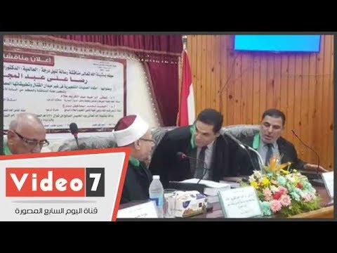 مفتي الجمهورية يناقش أول رسالة دكتوراة عن -العمليات التفجيرية- بالبحيرة