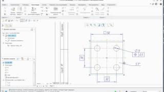 видео доступное обучение CREO геометрические допуска