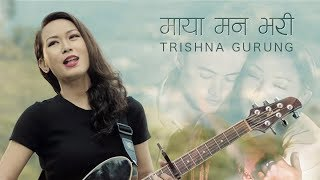 Maya Maan Bhari - TRISHNA GURUNG [OFFICIAL VIDEO]