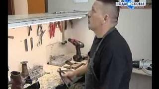 видео Квитанция ателье по ремонту одежды