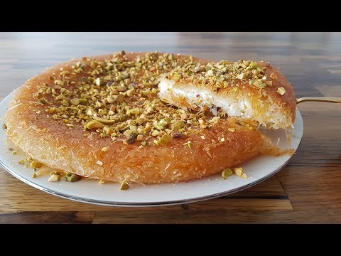 How to Make Knafeh | Kanafeh Recipe