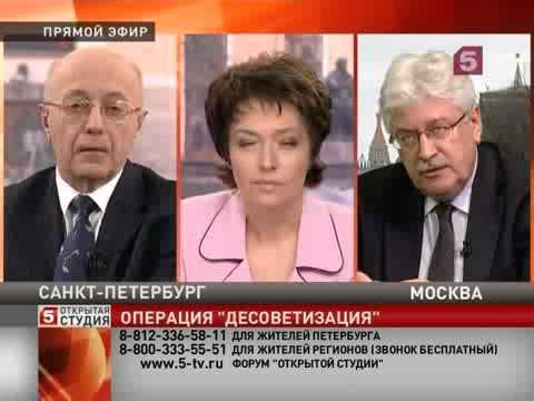видео: Открытая студия от 25.04.2011: «Операция «Десоветизация»