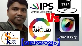 Ips Vs Amoled Vs Retina Display Technologies Explained In Malayalam. Random Thoughts #4