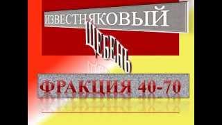 Щебень известняковый 40-70(, 2015-08-16T18:34:11.000Z)