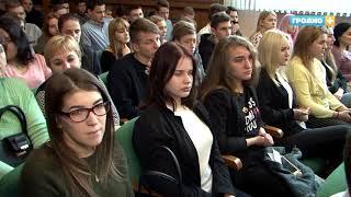XI научно-практическая конференция «От знаний к творчеству» состоялась в Гродно