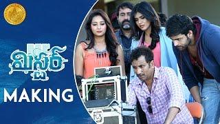 Mister Movie Making | Varun Tej | Lavanya Tripathi | Hebah Patel | Sreenu Vaitla | Mickey J Meyer