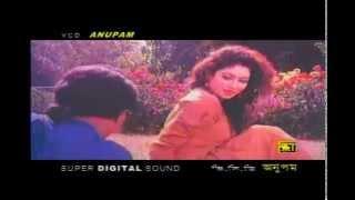 Bangla film song Salman Shah Tumi mor jiboner bhabona Anondo Oshru