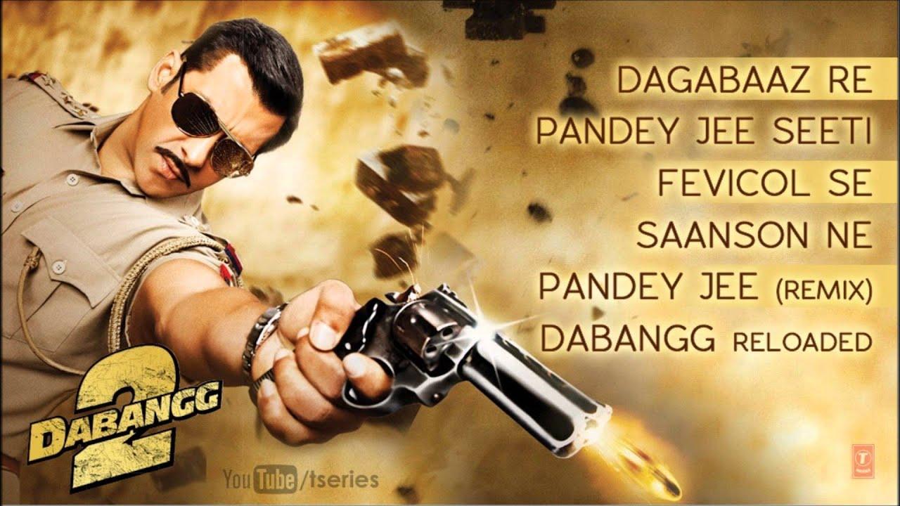 Dabangg 2 Full Songs (JukeBox) Feat. Salman Khan, Sonakshi ... Dabangg 2