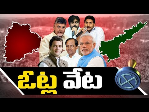 Today's Focus -- All Political Parties Speed Up Election Campaign In Telugu States - 동영상