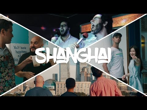 Mamahuhu's Guide To Shanghai