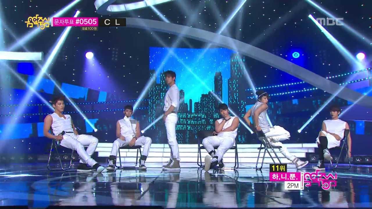 음악중심 - 2PM- A.D.T.O.Y, 투피엠- 하.니.뿐, Music Core 20130608