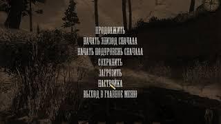 Call of Juarez gameplay DX10 2018 12 06   03 05 14 01