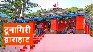 Dunagiri temple  Dwarahat, Uttarakhand, PopcornTrip