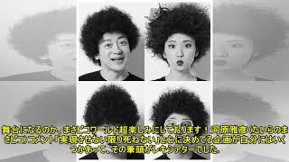 レキシの楽曲が山本耕史主演でミュージカル化、乃木坂46井上小百合や藤...
