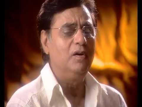 Jagjit Singh - BAHUT KHOOBSURAT HAI