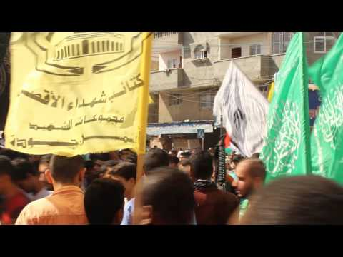 Funeral del mártir Ahmad Serhe en Deir El Balah, Gaza, Palestina