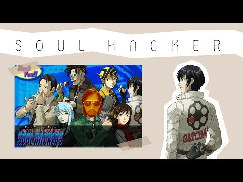 [Soul Hackers] 11 : Six  Omphalos Vr Park